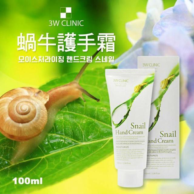 韓國 3W CLINIC 蝸牛護手霜 100ml