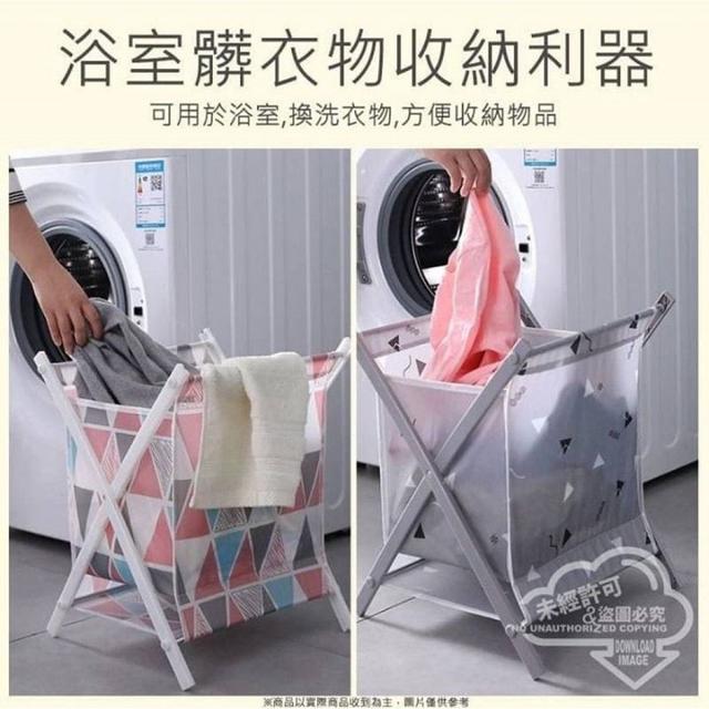 立體防水大容量折疊收納籃