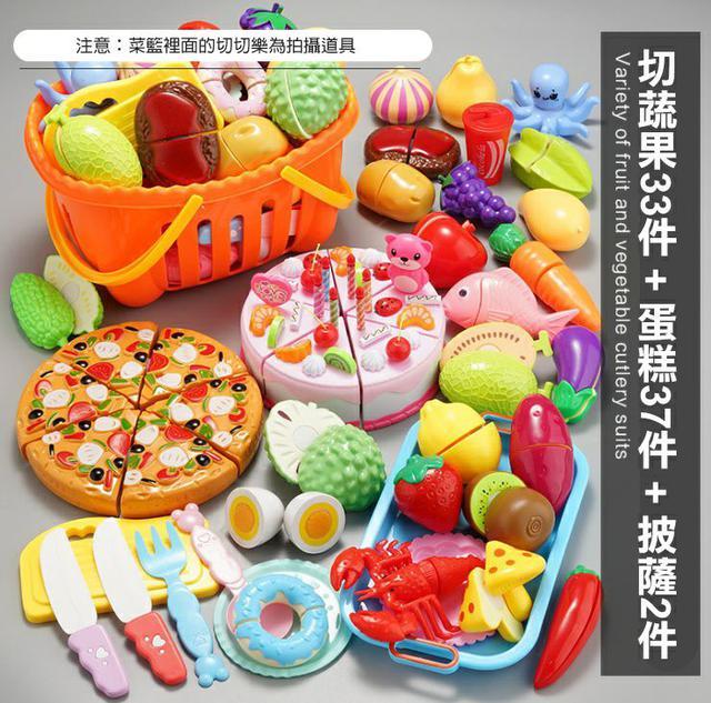 """""""超聲波0膠仿真""""水果切切樂 廚房切菜蔬菜蛋糕 玩具套組~認識蔬果 寶寶兒童扮家家酒"""