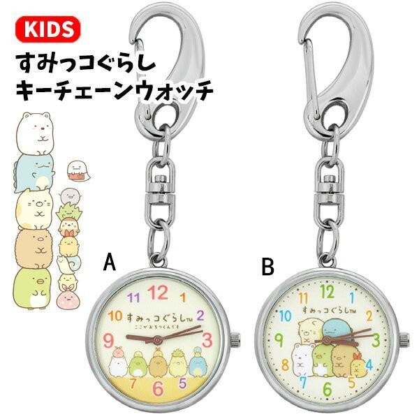 日本三麗鷗經典人物-掛式懷錶系列~預購