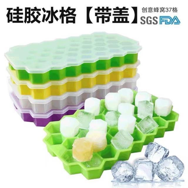 硅膠蜂窩冰格 (一組2個,附送蓋子)