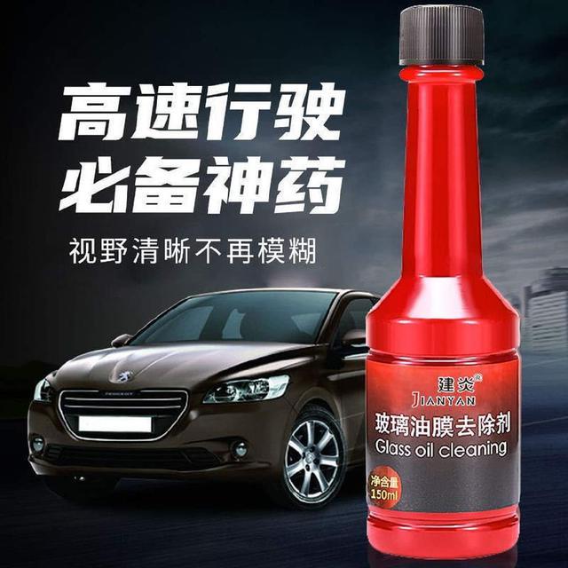 (預購s+) H054-玻璃油膜去除劑(一組3瓶)