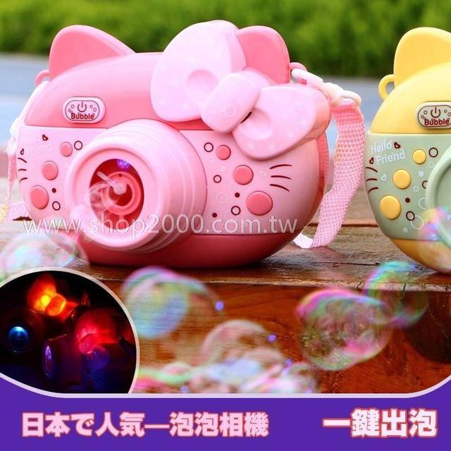 ✅現貨⭐️ 貓咪電動燈光音樂泡泡相機