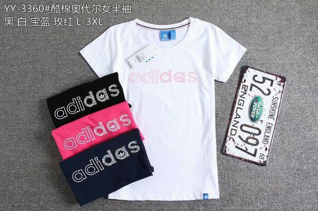 2018 Adidas logo 設計款短Tee
