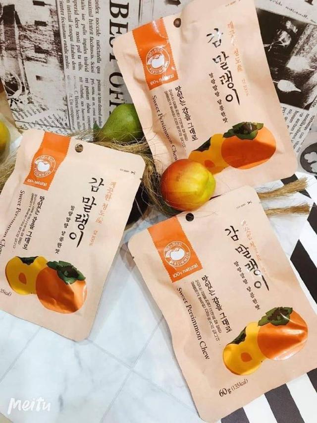 韓國柿子乾