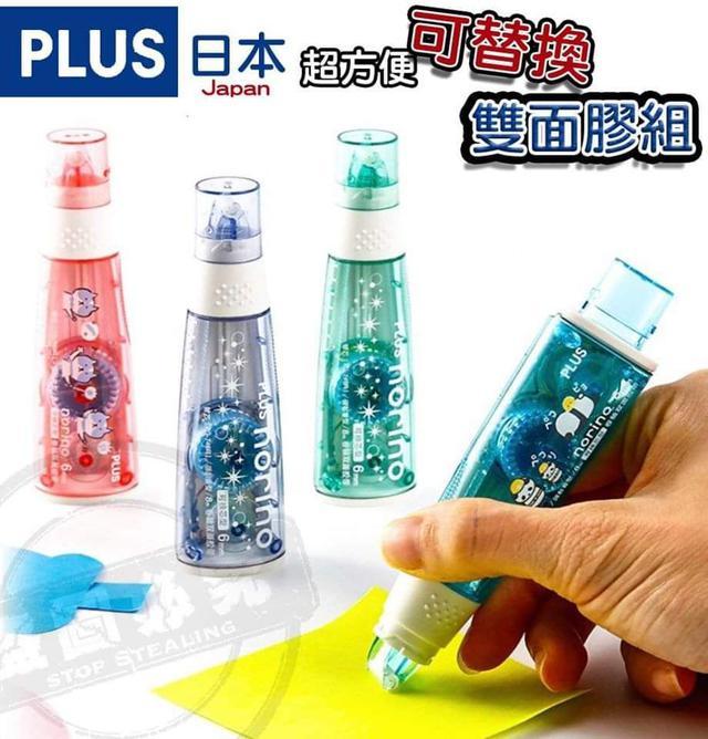 (預購S) 日本PLUS超方便可替換雙面膠組