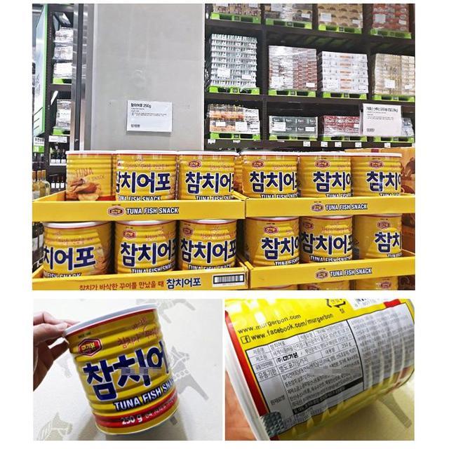 韓國Murgerbon 鮪魚餅乾罐罐 250g