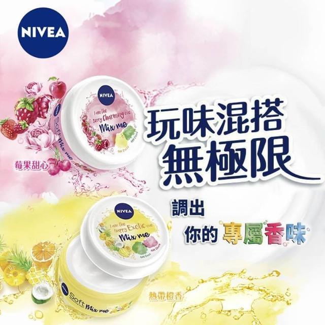 妮維雅-輕柔潤膚霜100ml(2瓶)