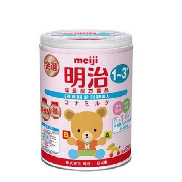 【箱購】金選明治1-3 粉罐X8罐
