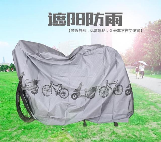 加厚防塵防雨罩