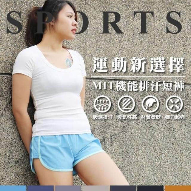 ***台灣製吸濕排汗運動短褲***