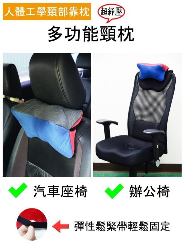台灣製頸枕