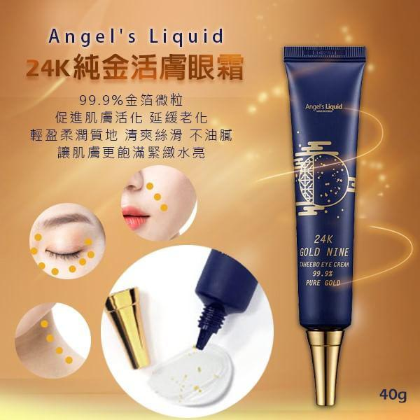 韓國Angel's Liquid  24K純金活膚眼霜40g