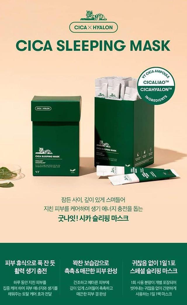 預購  韓國 VT x CICA 積雪草老虎睡眠面膜 4ML*30條/盒