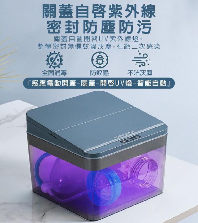 E✨智能感應消毒收納盒✨(預購/約6月下旬到貨)