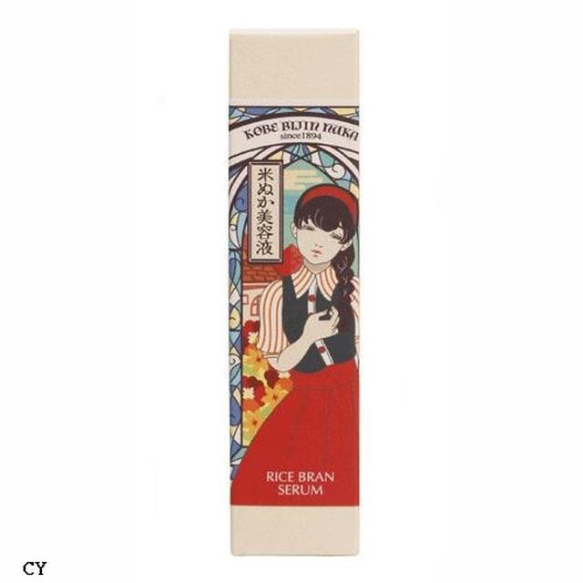 日本🇯🇵神戶美人米糠美容液
