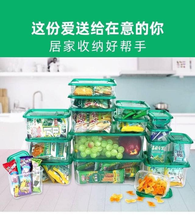 廚房密封保鮮盒17件組