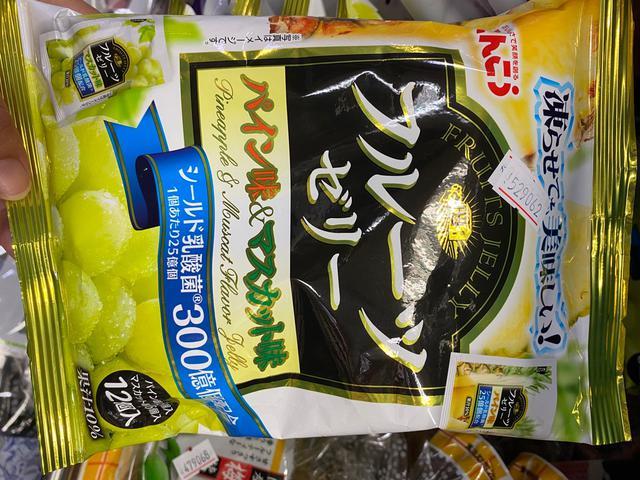 日本AS蒟蒻果凍-綠葡萄.紫葡萄.水蜜桃口味
