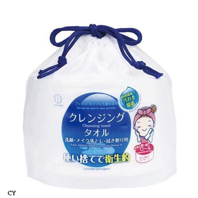 日本一次性極細纖維洗臉巾/口罩防污墊 70枚入