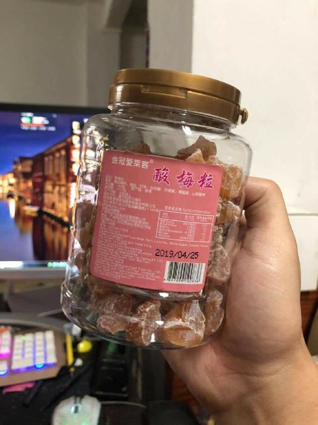香港酸梅粒205g