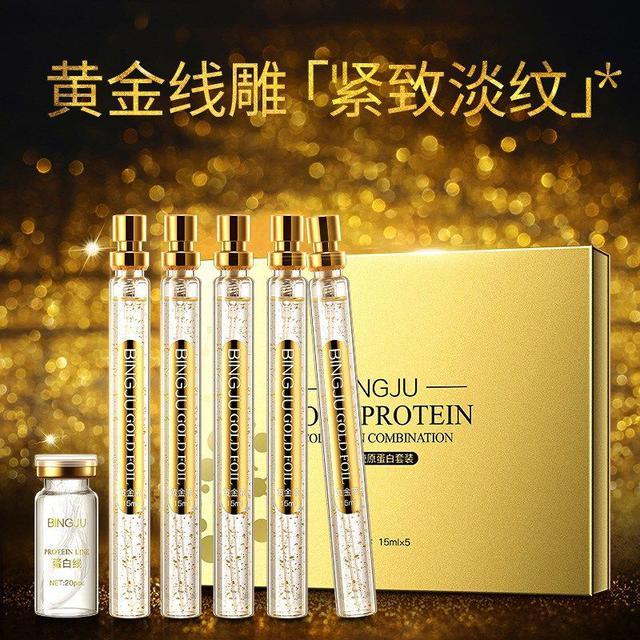 冰菊黃金膠原蛋白套裝(預購)