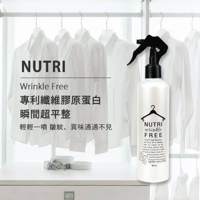 韓國 Nutri 免燙衣物熨燙噴霧