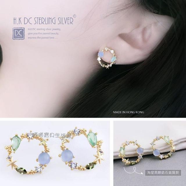 海星馬眼晶透設計款耳環