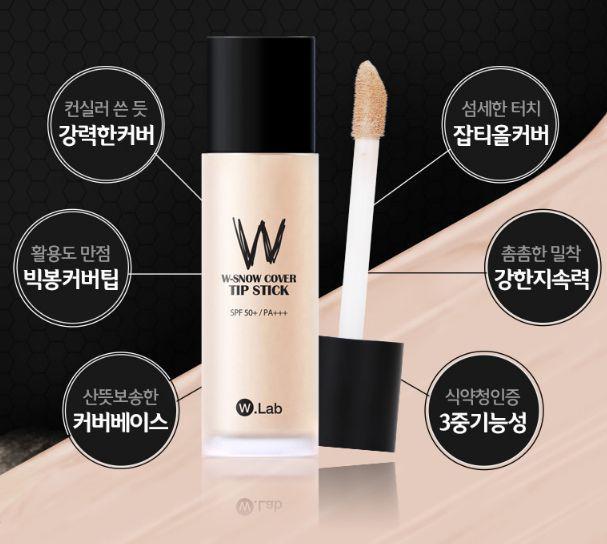 韓國 WLAB 超模美顏持久粉底液40ml