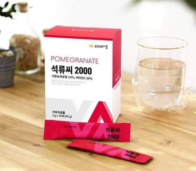韓國石榴籽2000 膠原養顏維他命C粉 30T