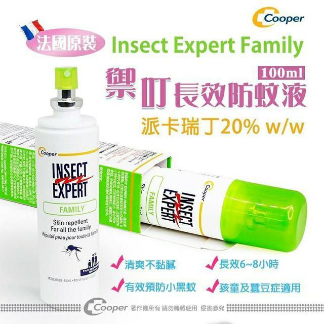 法國 原裝 INSECT EXPERT禦叮長效防蚊液100ml