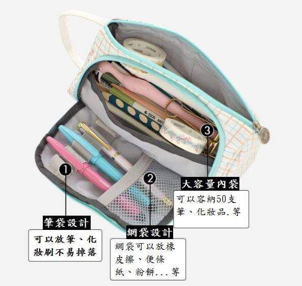 (預購S+)韓版小清新文具化粧包