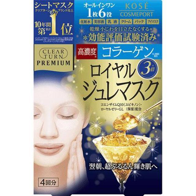 日本常年不敗 KOSE高絲 高濃度面膜