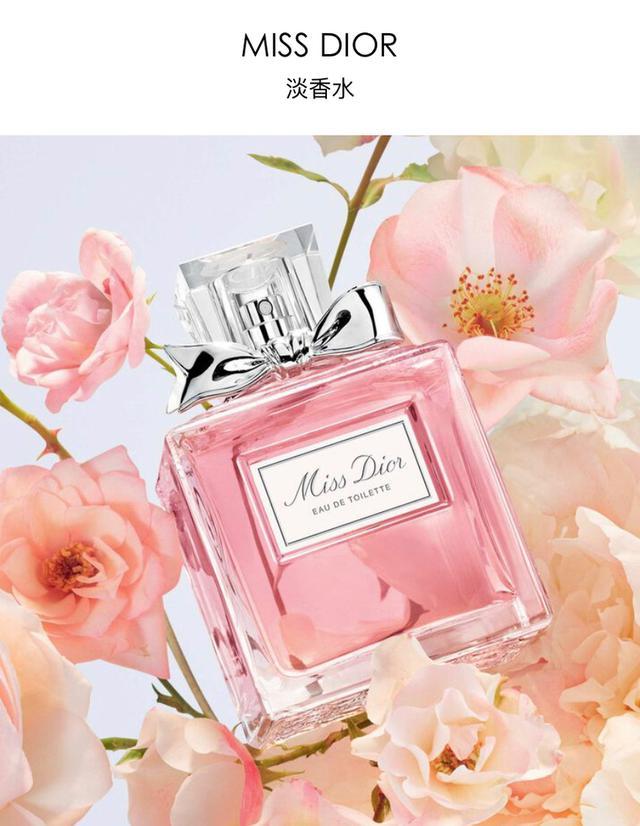 Dior 迪奧 miss dior淡香水 精巧版 5ml 有中標