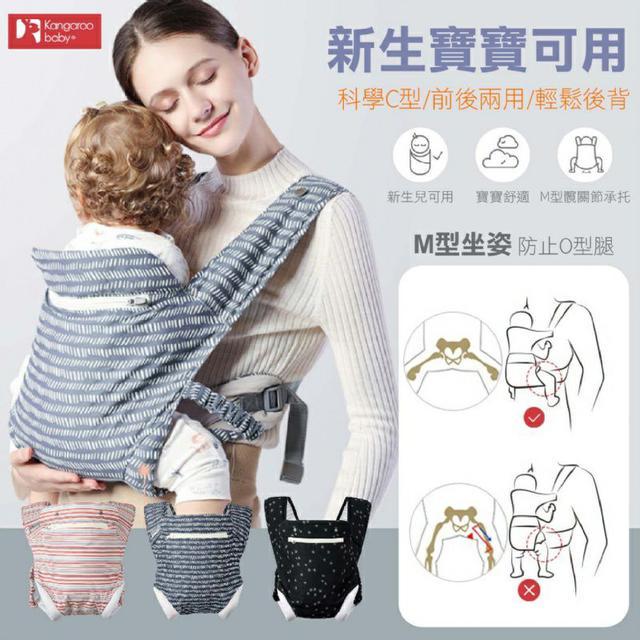 """""""奶爸奶媽帶娃神器""""便攜式多功能 嬰兒前抱式背帶~透氣背帶 簡易收納"""