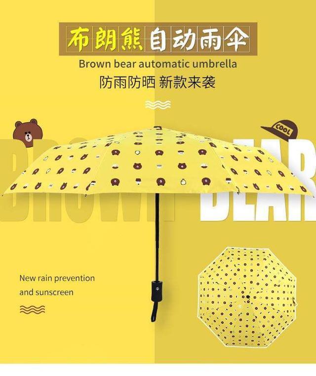 布朗熊全自動黑膠傘