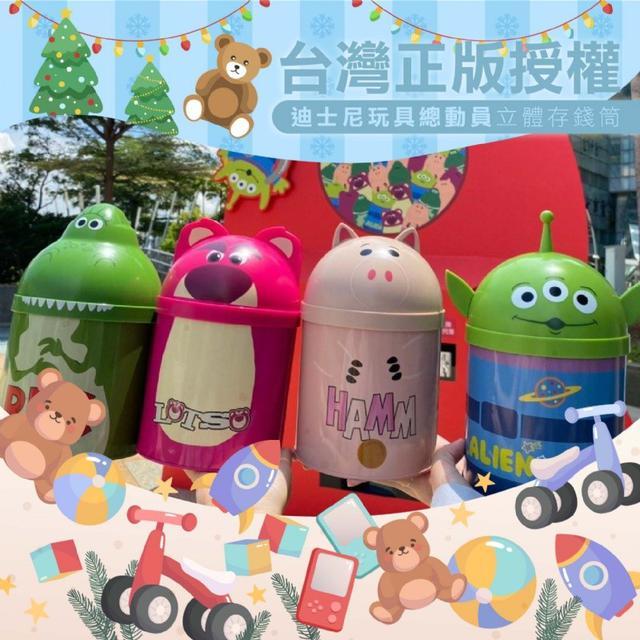 """""""台灣正版授權""""迪士尼玩具總動員 立體存錢筒~專案超特價 必須敗"""