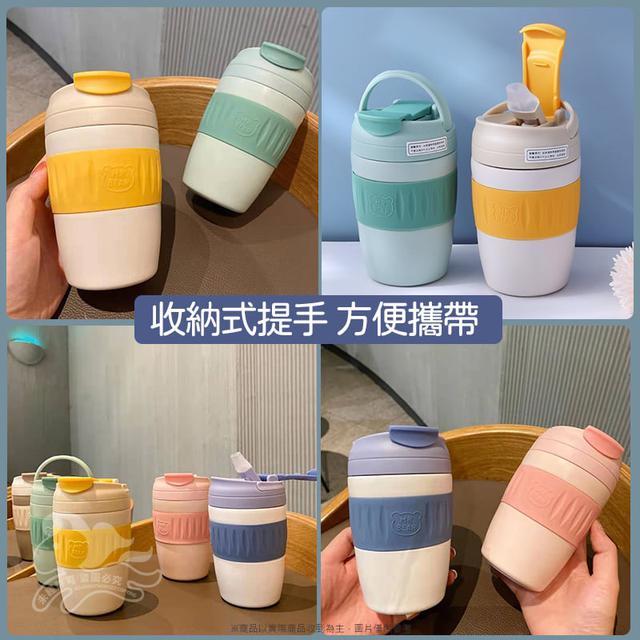 #預購N0015-輕巧隨行吸管咖啡杯370mL