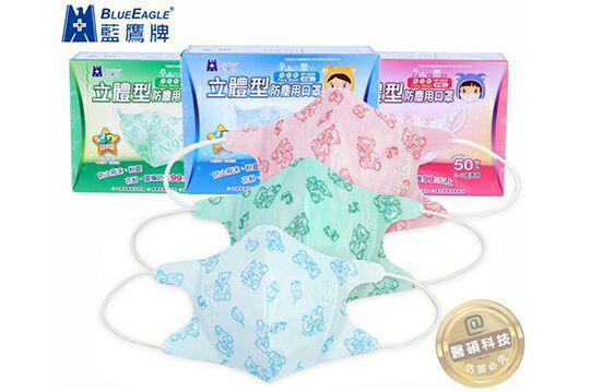 藍鷹牌N95兒童專用-立體口罩
