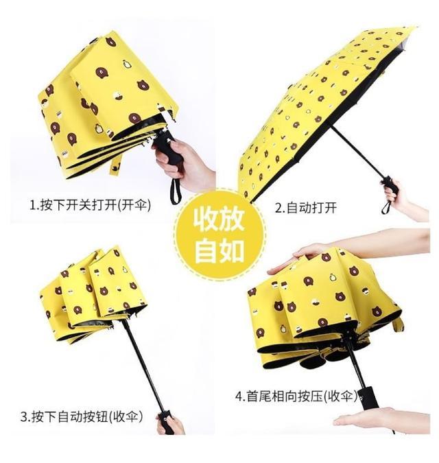 小熊傘黑膠防曬三折自動雨傘