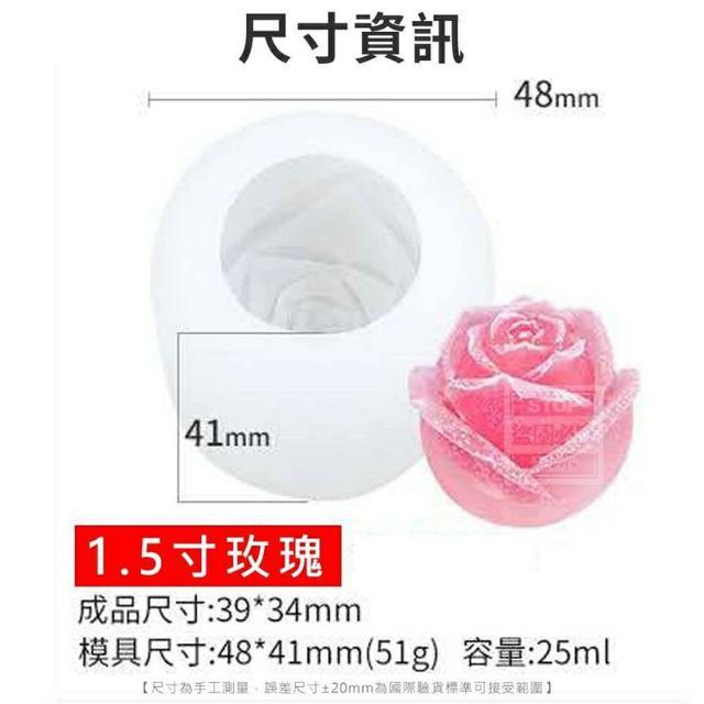 ★玫瑰創意造型製冰模具(3入)