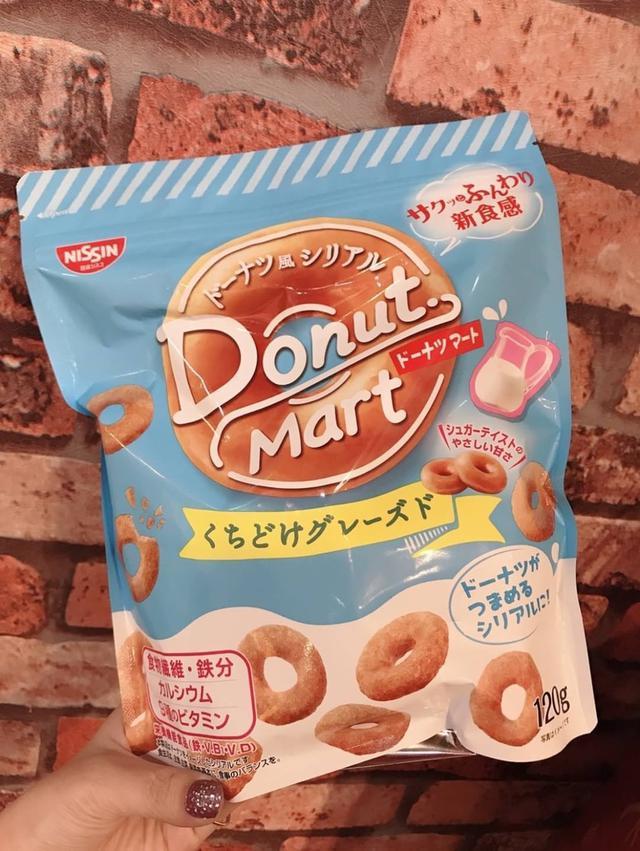 日本日清甜甜圈麥120g