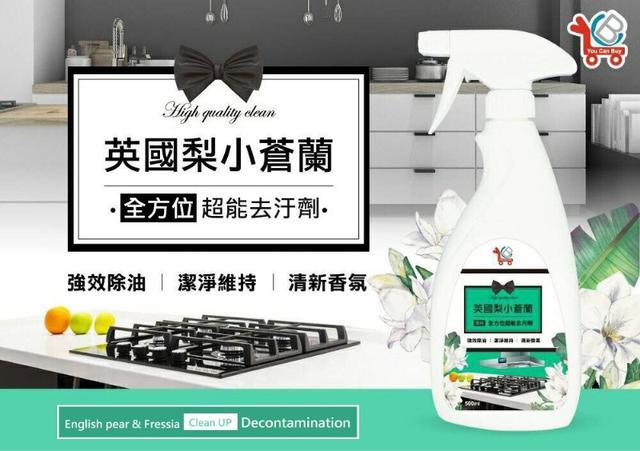小蒼蘭全方位超能去污劑(500ml)x12瓶
