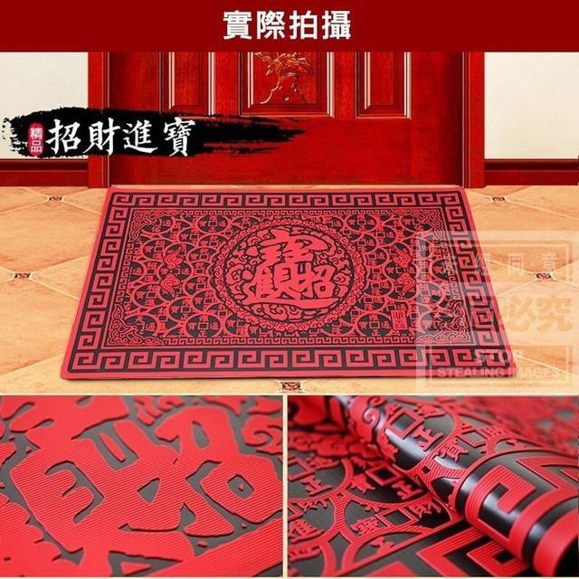 (預購e) 中國風防滑橡膠地墊