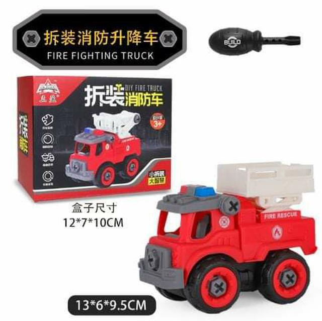 (預購S) - 兒童DIY拆裝工程車(一組兩台)