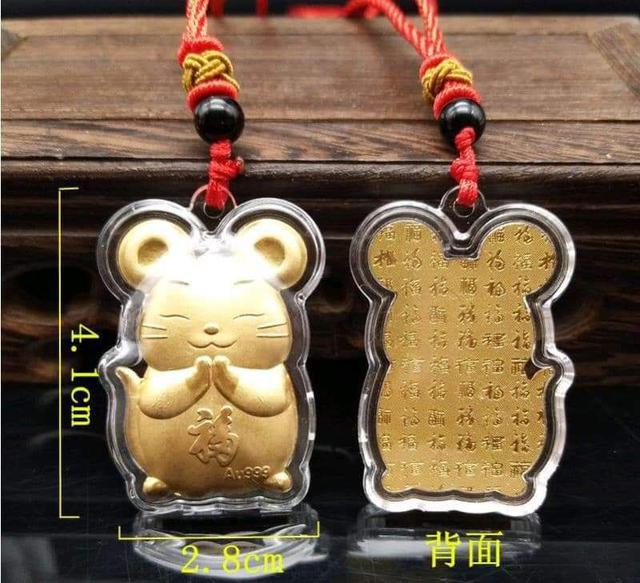 現貨2(預購S) 足金鼠年掛件吊飾禮盒組