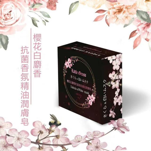 🔵樱花香氛精油抗菌潤膚皂
