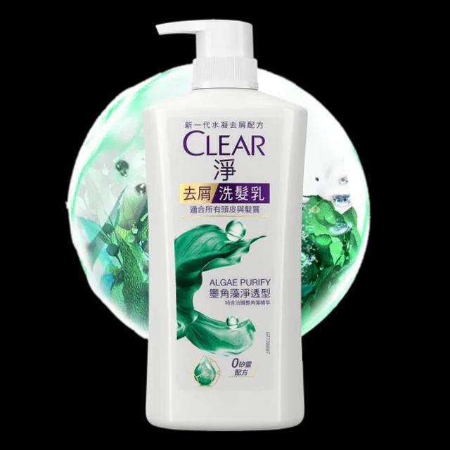 【現貨】淨CLEAR 女士去屑洗髮乳 墨角藻淨透型(750ml)
