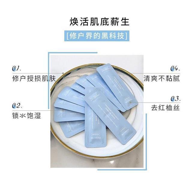 預購 - 韓國保濕修復