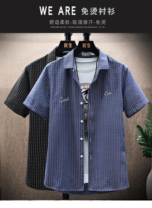 33111 ~ 百搭休閒條紋短袖襯衫