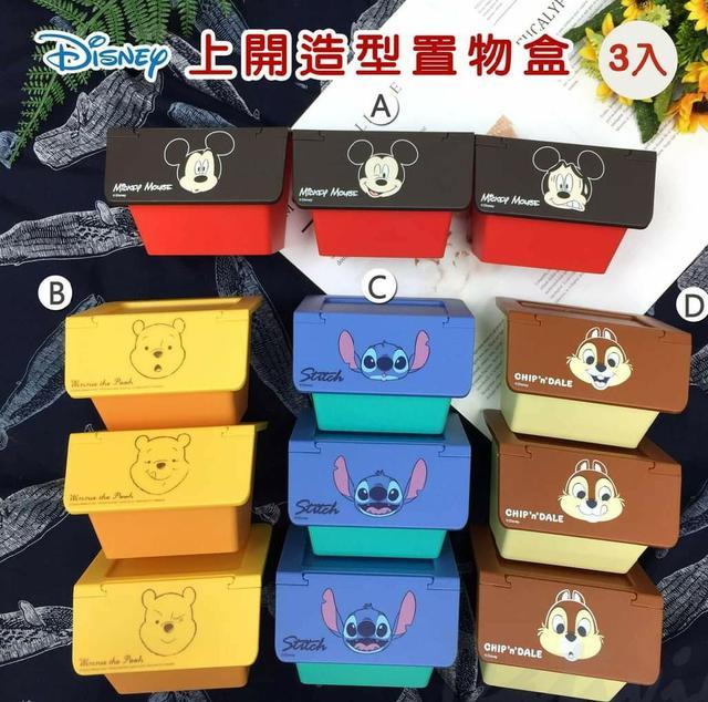 迪士尼 上開造型置物盒(3入)